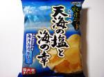 blog_nagomi-amami_070731