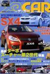 blog_zacar0604_06022301