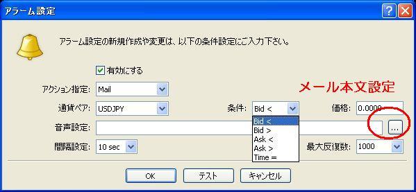 http://fc888.blog40.fc2.com/