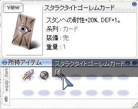 20051116100730.jpg