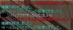 20051116101802.jpg