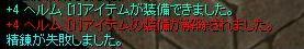 20051118104434.jpg