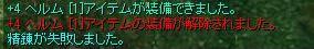 20051118104515.jpg