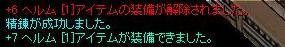 20051118115724.jpg