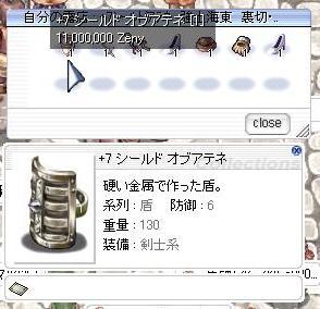20060130020327.jpg