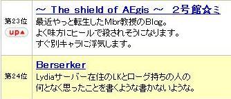 20060227093706.jpg