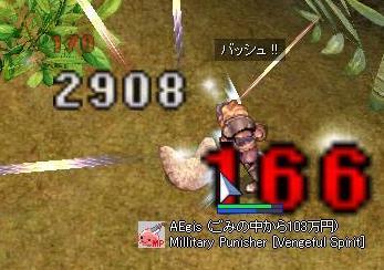 20060304205403.jpg