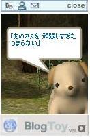 20060307200606.jpg