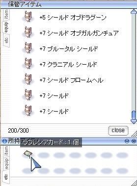 20060915194059.jpg