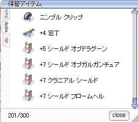 20060916201231.jpg