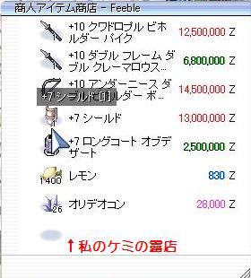 20060916201248.jpg