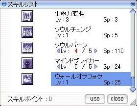 20060923011341.jpg