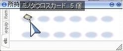 20060923011348.jpg