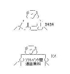 20061023220633.jpg