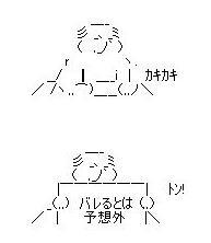 20061026195605.jpg