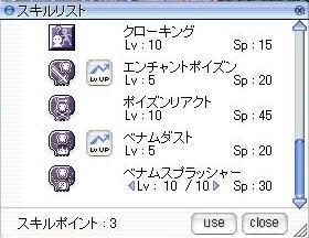 iris_VS10.jpg