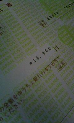 20080530082226