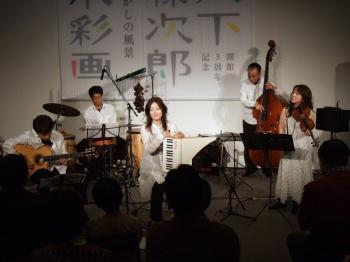 こゆみこ at Grandtoit001
