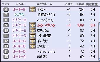 05,10,30,4.jpg