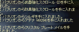 05,10,8,1.jpg