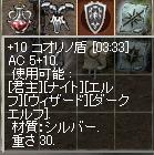 06,4,18,2.jpg