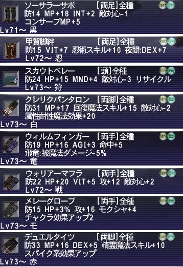 20060227123418.jpg
