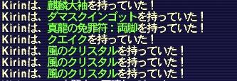 20060323104249.jpg