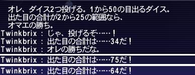 20060529013632.jpg
