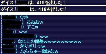 20060601191454.jpg