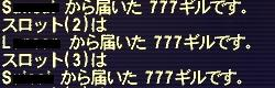 20060629182651.jpg