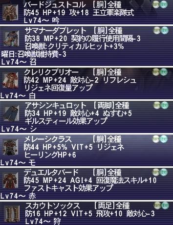 20060802182902.jpg