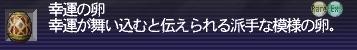 20060913132732.jpg