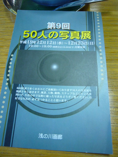 P1020574.jpg