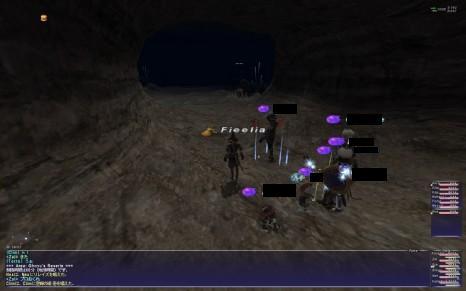 ゴユの空洞01