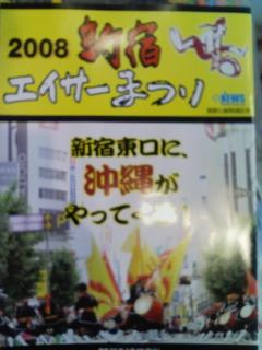 20080726131701