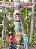 okinawatounan