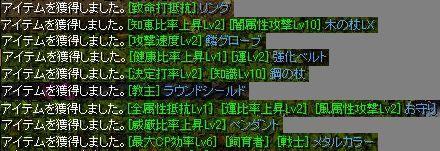 20070308121906.jpg