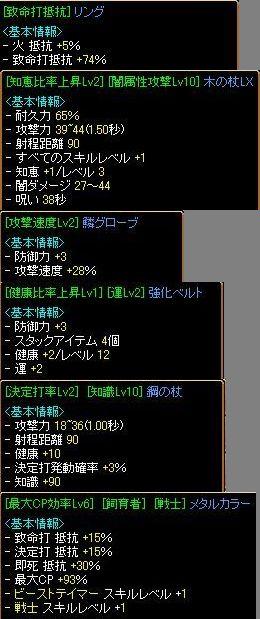 20070308121916.jpg