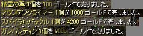 20070308123852.jpg
