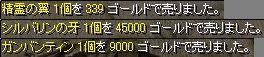 20070312081029.jpg