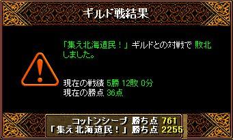 20070312081040.jpg