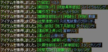 20070312081051.jpg
