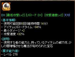 20070312084652.jpg