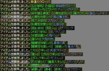 20070315122443.jpg