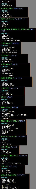 20070315122453.jpg