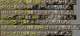 20070509223359.jpg