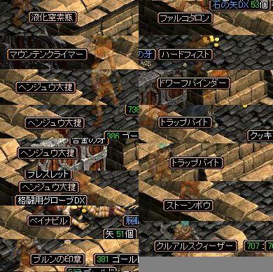 20070510140216.jpg