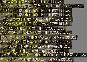 20070510140231.jpg