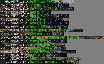 20070510140258.jpg