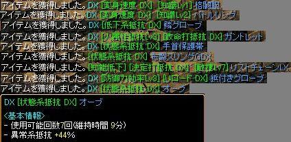 20070510140333.jpg